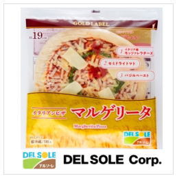 ちょっと贅沢なピザ マルゲリータ