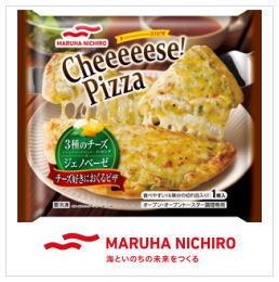 耳までチーズピザ マルゲリータ